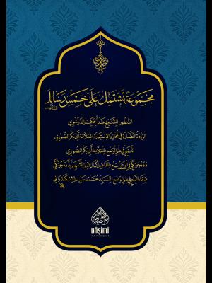 SUTUR - Arapça Belagat (Karton Ciltli)